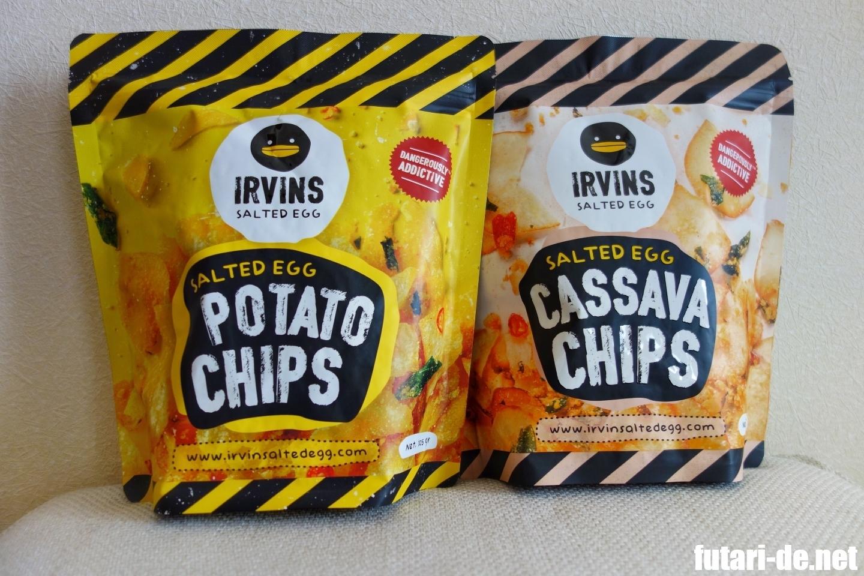 シンガポール IRVINS_SALTED_EGG ポテトチップス キャッサバチップス