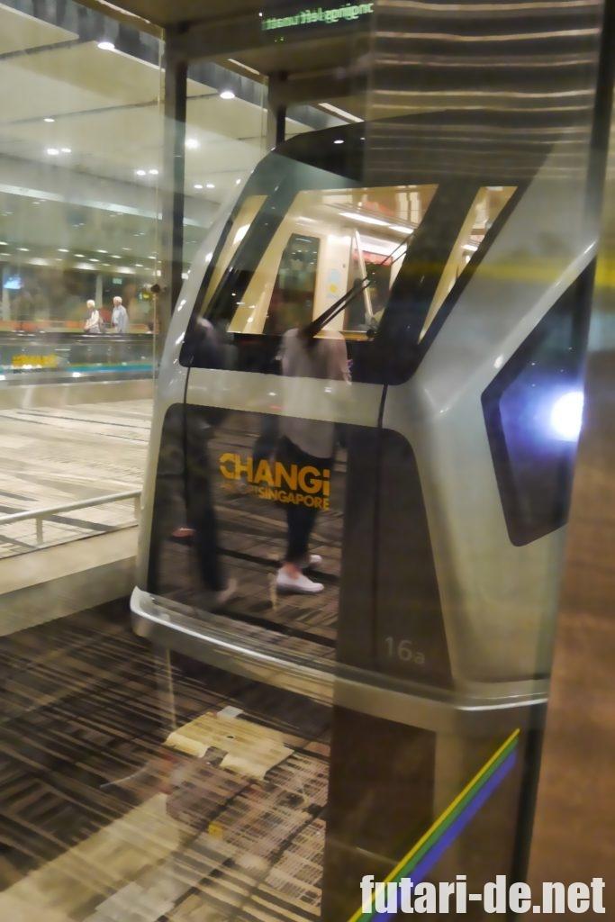 シンガポール チャンギ国際空港 ターミナル3 スカイトレイン