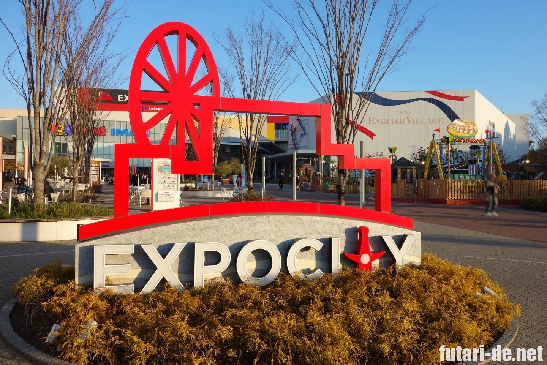 EXPO CITY 万博記念公園 フードコート ららぽーとEXPOCITY 3F