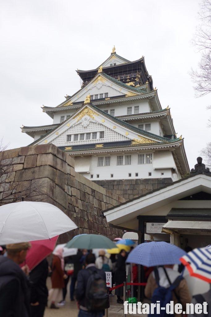 大阪 大阪城 天守閣