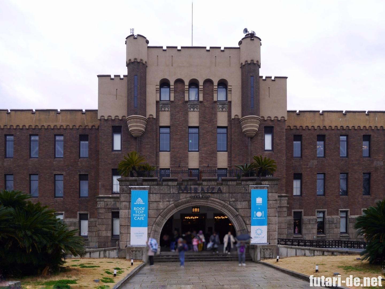 大阪 大阪城 MIRAIZA OSAKA-JO ミライザ大阪城