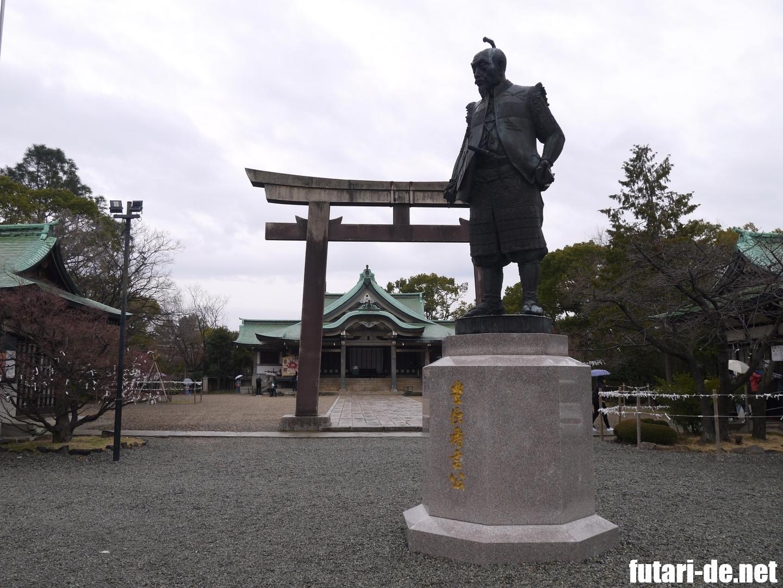 大阪 大阪城 豊国神社 豊臣秀吉