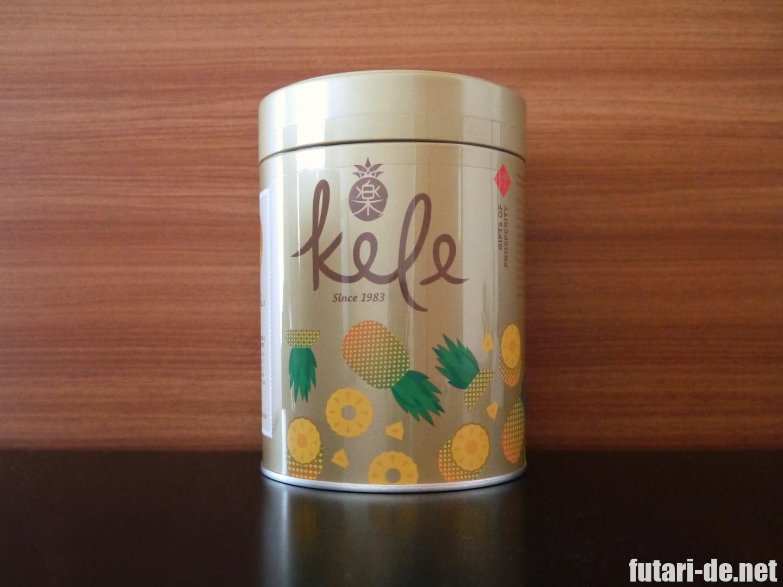 シンガポール チャイナタウン  カラ Kele 可楽 パイナップルタルト パイナップルボール