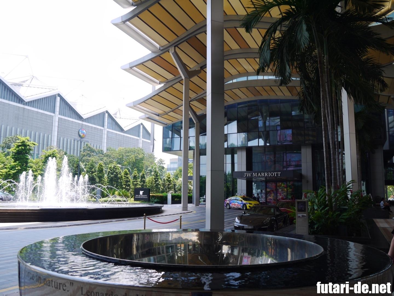 シンガポール JWマリオット・ホテル・シンガポール・サウスビーチ