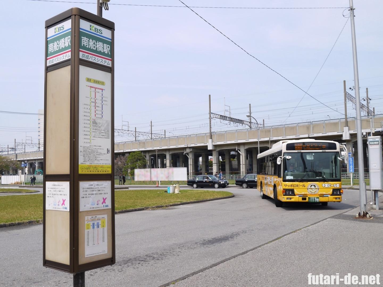 サッポロビール 千葉工場 工場見学 シャトルバス