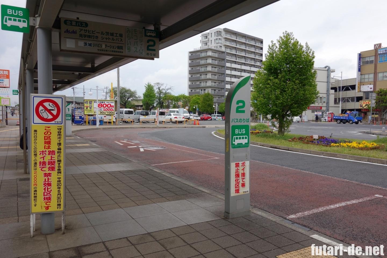 アサヒビール茨城工場 工場見学 守谷駅 無料送迎シャトルバス