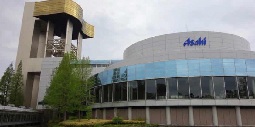 2019.04 アサヒビール工場