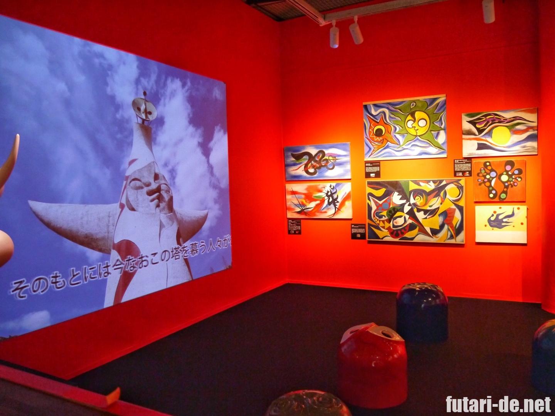 東京 南青山 岡本太郎記念館 展示室