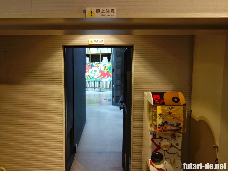 東京 南青山 岡本太郎記念館 サロンアトリエ