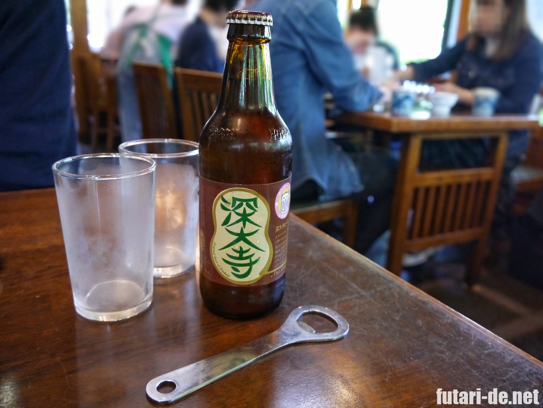 東京 調布 深大寺 湧水 手打そば 深大寺ビール