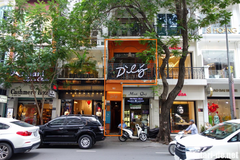 ベトナム ホーチミン BANH DA CUA Di Ly 蟹汁麺