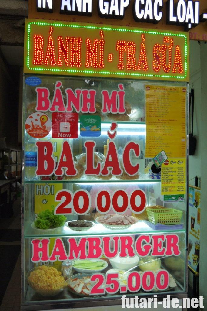 ベトナム ホーチミン バインミー Banh Mi BA LAC