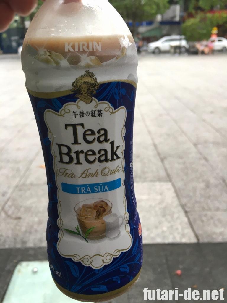 ベトナム ホーチミン 午後の紅茶 TRA SUA