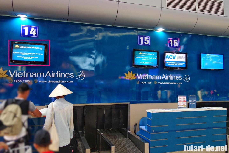 ベトナム チェックイン カムラン空港 ニャチャン ベトナム航空