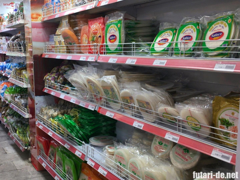 ベトナム ホーチミン ラッキープラザ スーパー お土産