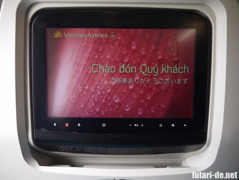 ベトナム航空 ホーチミンシティ VN301
