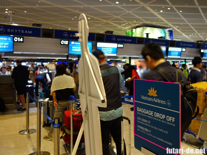 成田空港 ベトナム航空 チェックイン バゲージドロップオフ