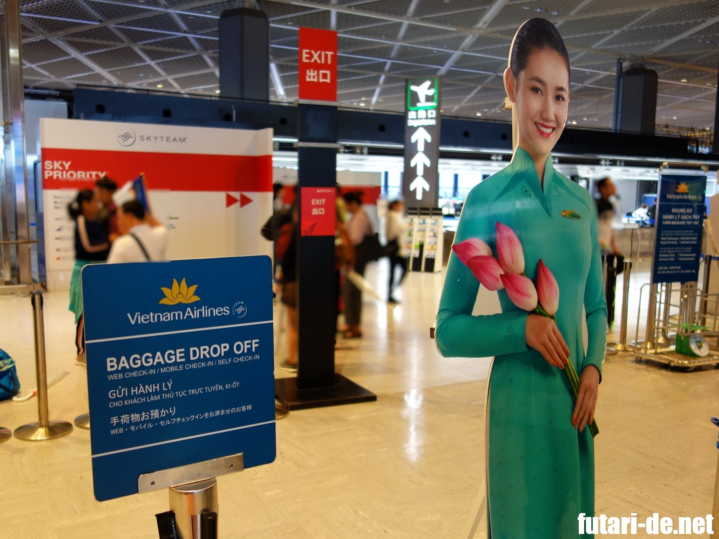 成田空港 ベトナム航空 チェックイン