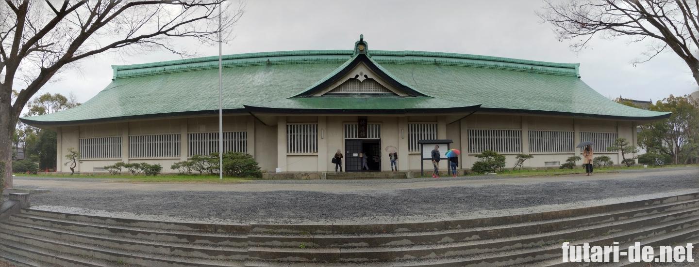 大阪 大阪城 修道館