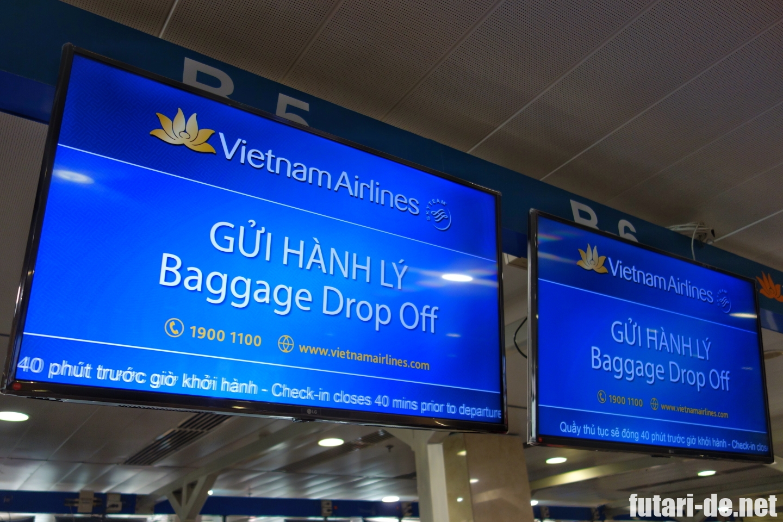 ベトナム ホーチミン タンソンニャット国際空港 国内線ターミナル