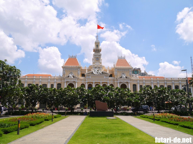 ベトナム ホーチミン ホーチミン人民委員会庁舎