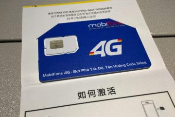 ベトナム SIM mobifone way2go