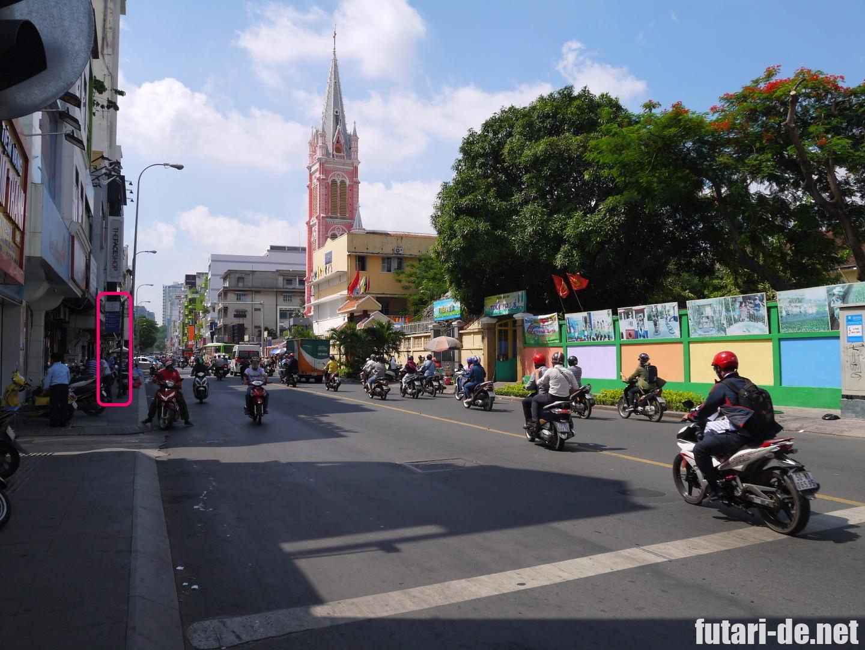ベトナム ホーチミン 路線バス タンディン教会