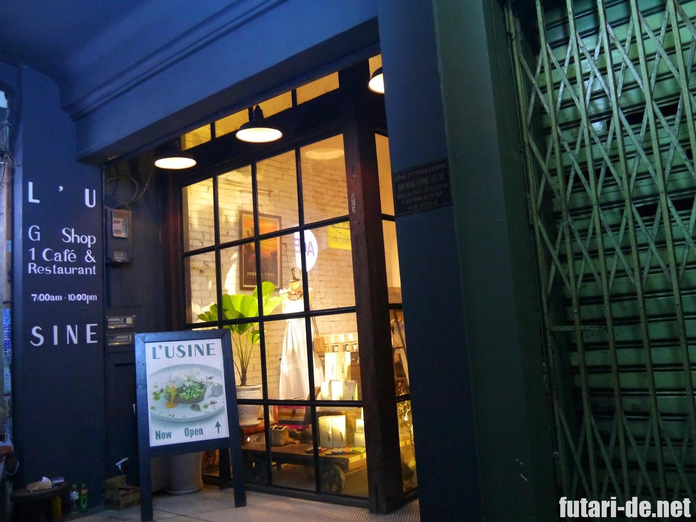 ベトナム ホーチミン カフェ L'USINE