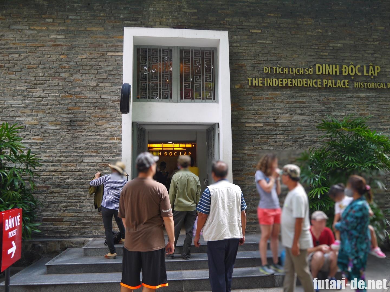 ベトナム ホーチミン 統一会堂 チケット売場