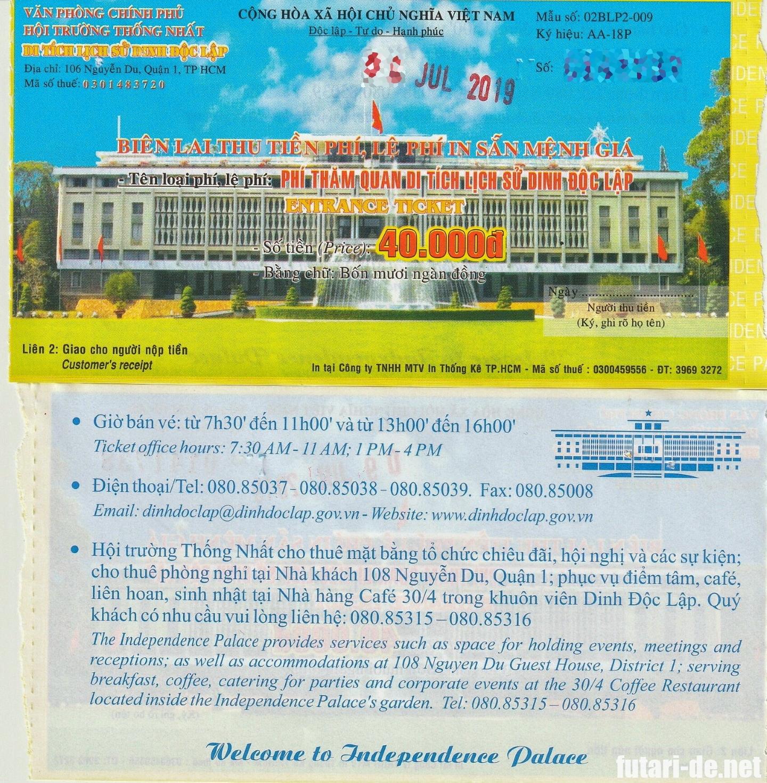 ベトナム ホーチミン 統一会堂 チケット