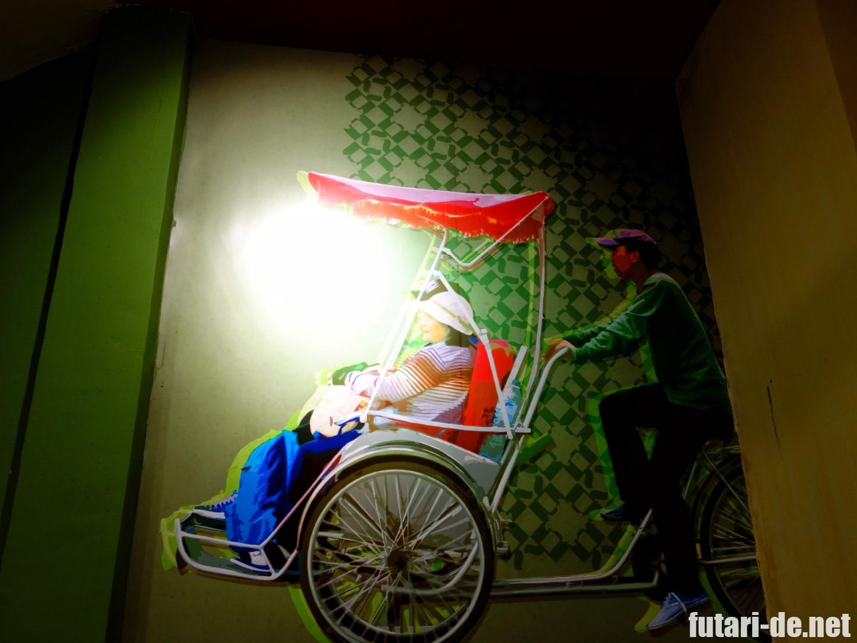 ベトナム ホーチミン PHO24 フォー24