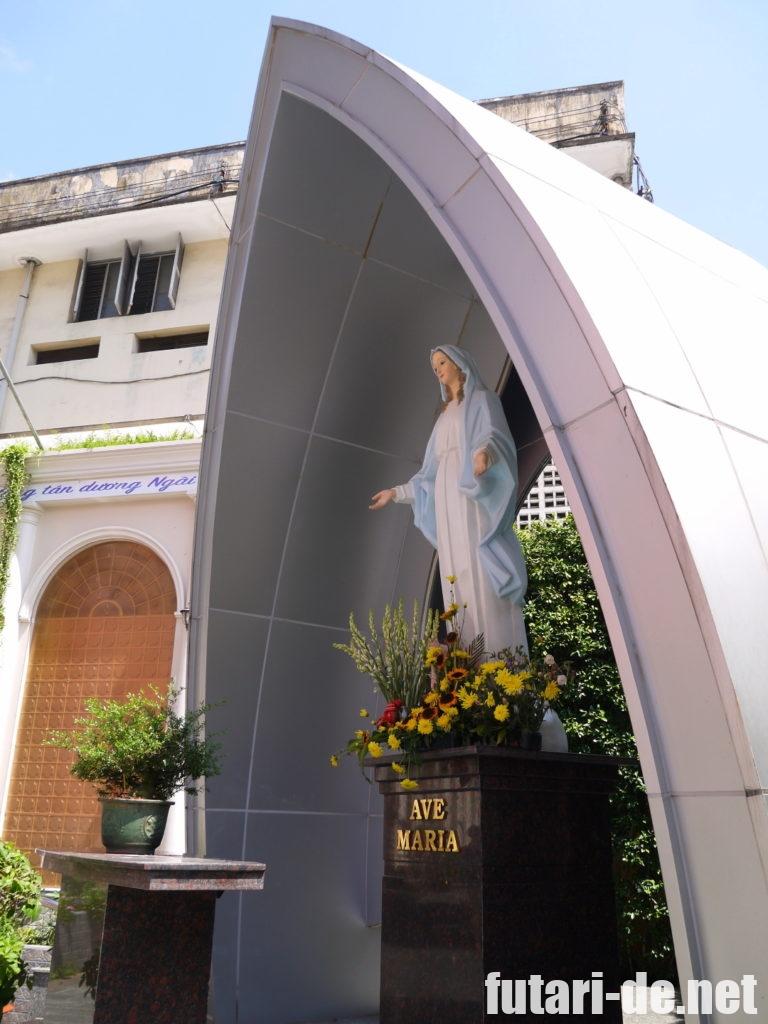 ベトナム ホーチミン タンディン教会 ピンクの教会
