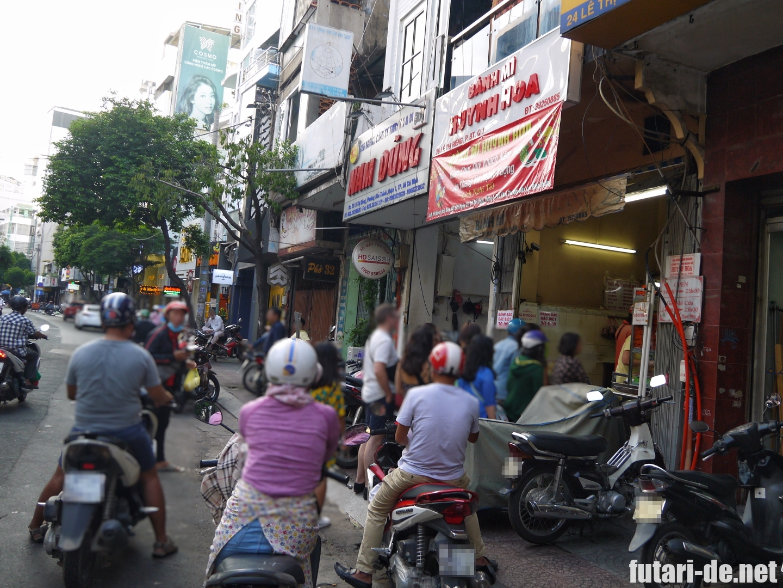 ベトナム ホーチミン バインミー Huynh Hoa フィンホア