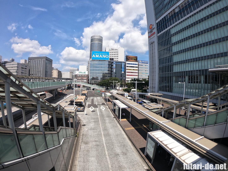 新横浜駅 バス停 市営バス停 崎陽軒 横浜工場 工場見学 シウマイ