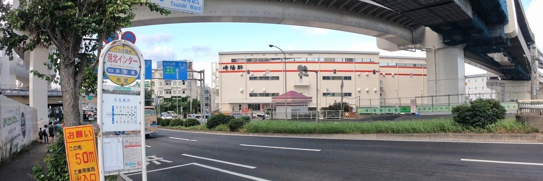 2019.08 崎陽軒 横浜工場