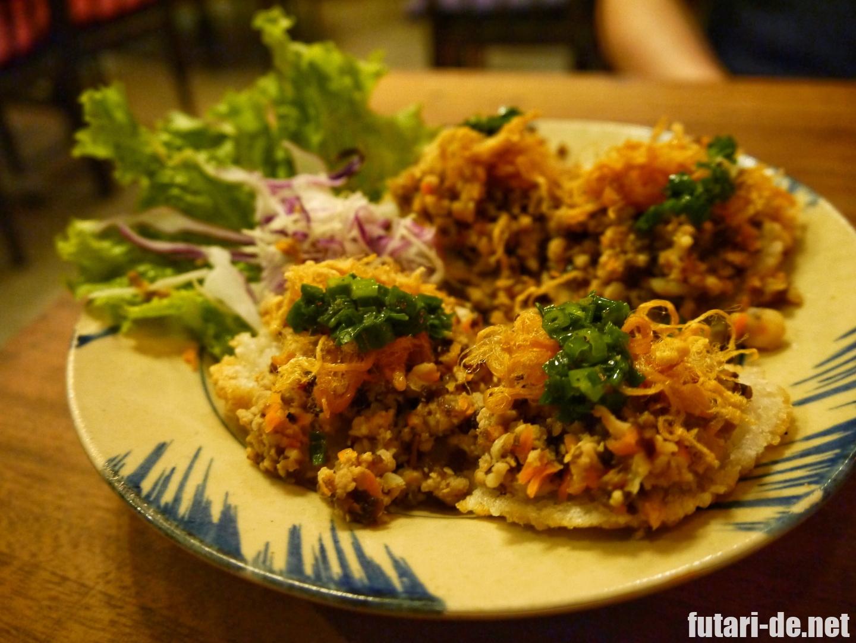 ベトナム ホーチミン ライスフィールド ベトナム料理