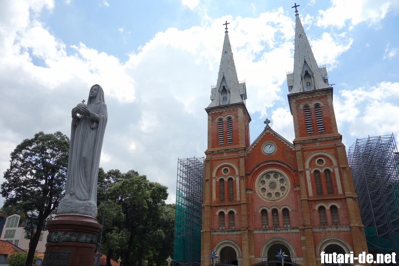 ベトナム ホーチミン 聖母マリア像 サイゴン大聖堂 カトリック教会