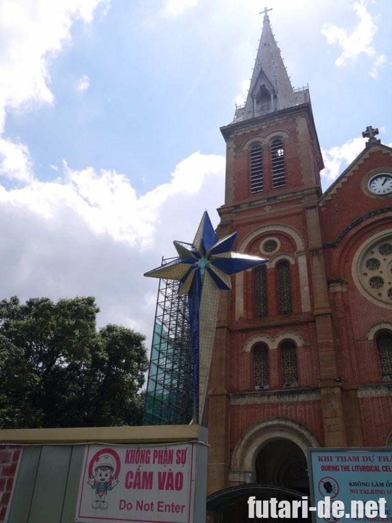 ベトナム ホーチミン サイゴン大聖堂 カトリック教会