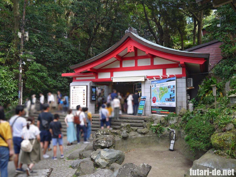 神奈川県 江の島 江島神社 レスカー