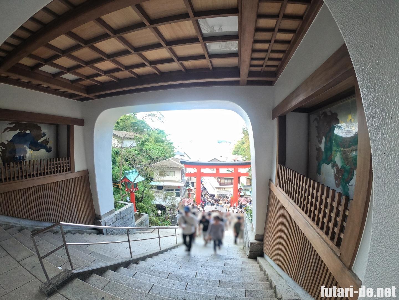 神奈川県 江の島 江島神社 瑞心門