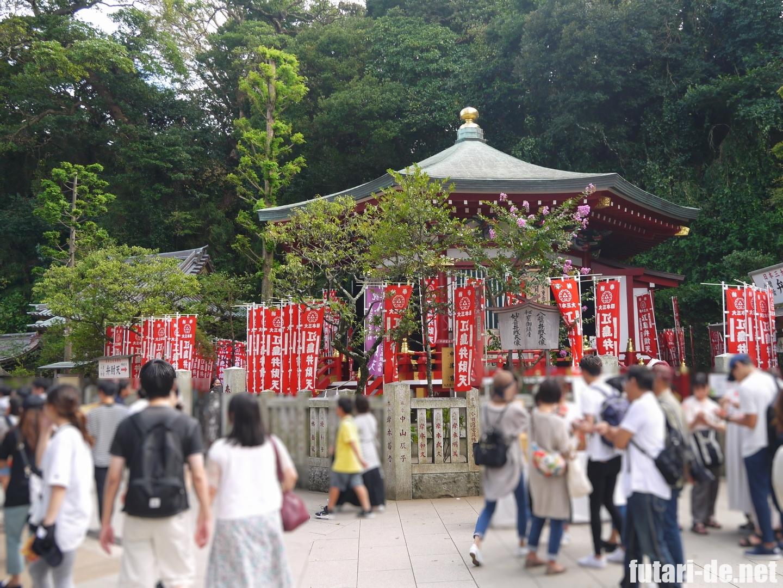 神奈川県 江の島 江島神社 奉安殿