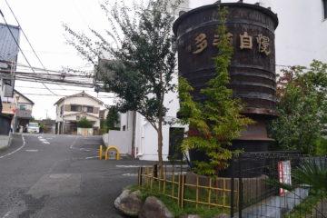 東京 石川酒造 日本酒 拝島駅 行き方
