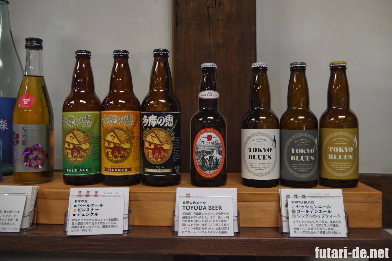 東京 石川酒造 福生のビール小屋 レストラン ランチ