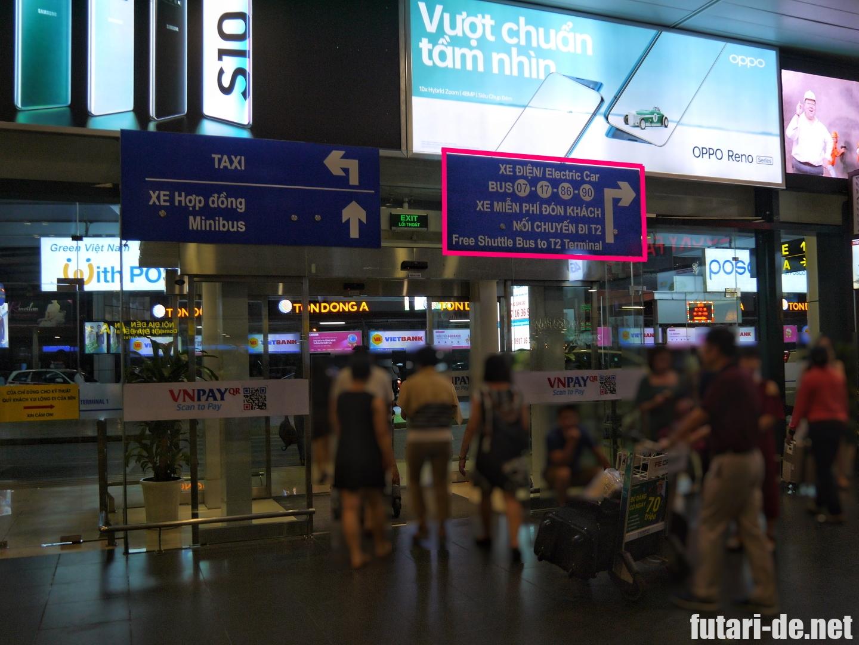 ベトナム ハノイ 国内線 国際線 乗り換え ノイバイ国際空港 ベトナム航空