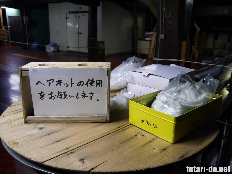 東京 石川酒造 日本酒 多満自慢 蔵開き