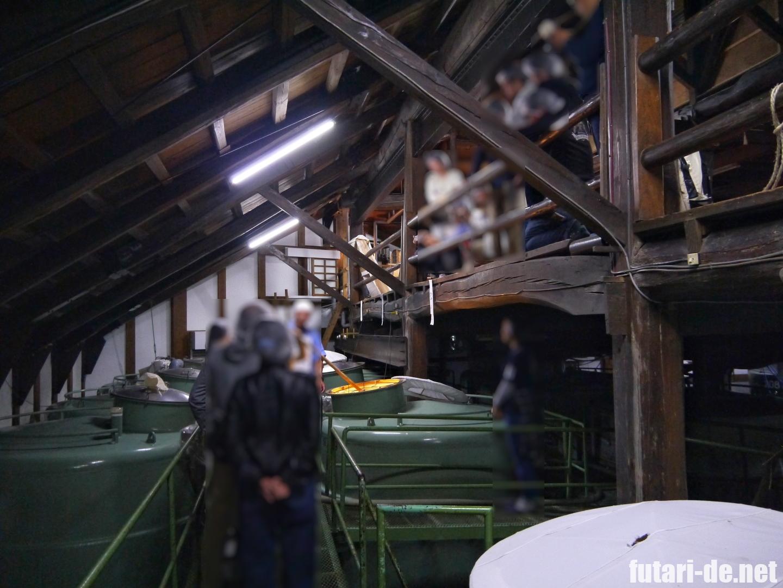 東京 石川酒造 日本酒 多満自慢 蔵開き 櫂入れ体験