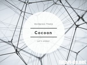 cocoon logo image