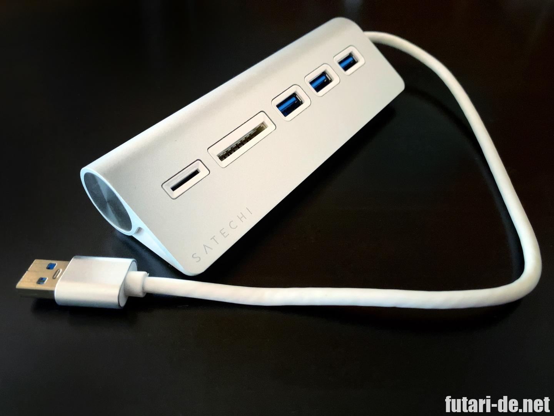 Satechi USB 3.0 ハブ&カードリーダー