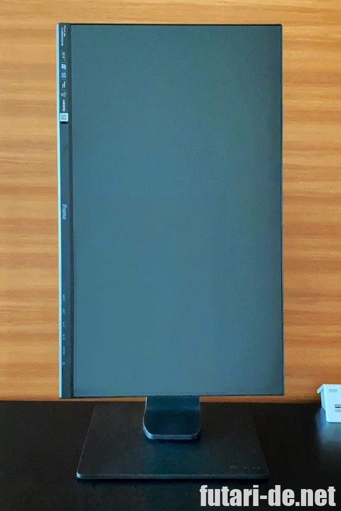 iiyama 液晶ディスプレイ