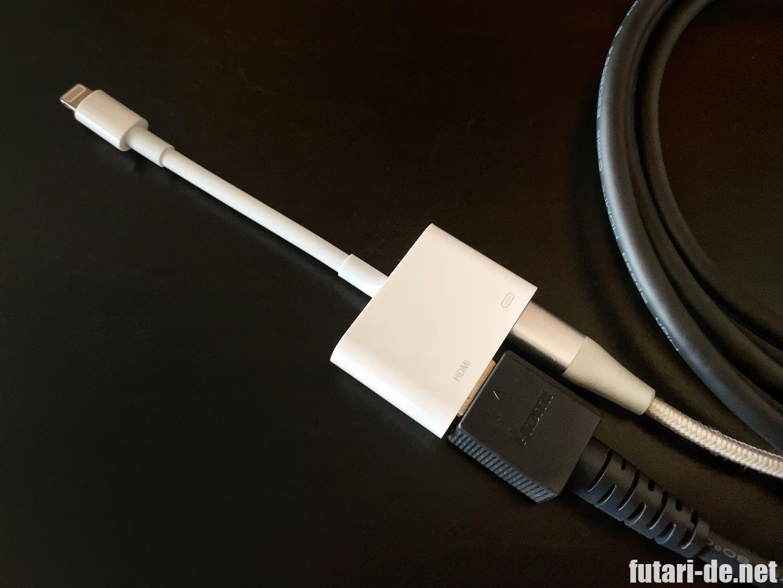 HDMI ケーブル ライトニング AVアダプタ